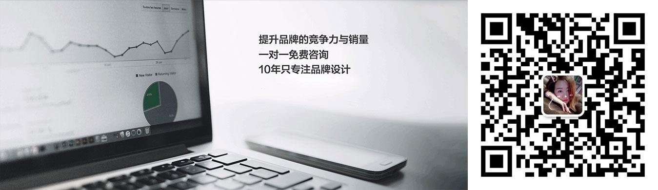 苏州SEO优化让网站更具营销力